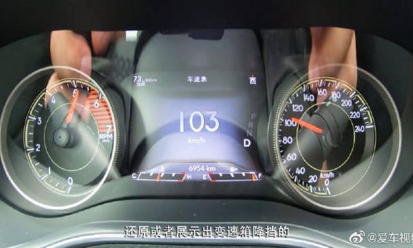 视频:久违的惊喜动力!还愿展示出变速箱降档,试驾Jeep自由光2.0T。