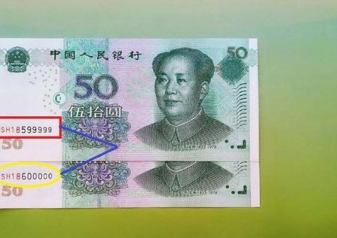 现在使用的50元纸币,将是本套币王,增值6倍