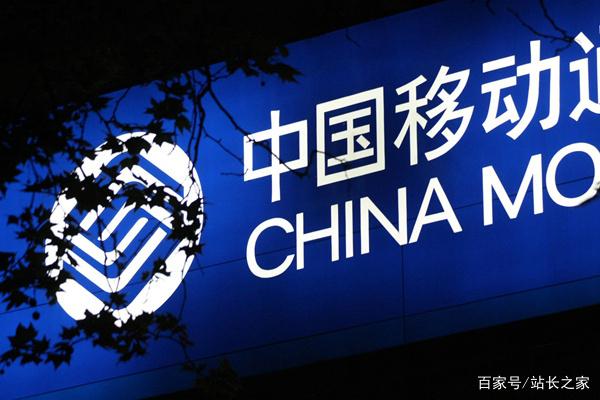 中国移动北京公司:5G流量包体验活动延长至10月31日