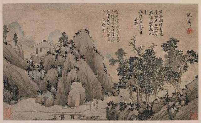 中国古画精品图册|美国弗利尔美术馆藏