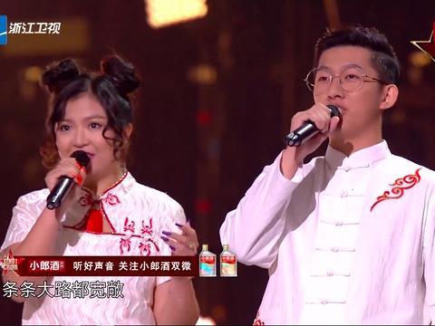 中国好声音鸟巢冠军之夜 CPU登台献唱助阵加油