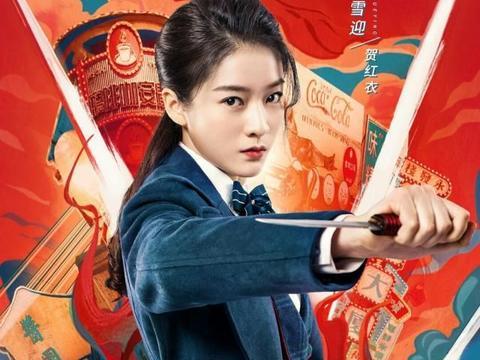 黄子韬张雪迎刘宇宁曹曦月《热血少年》,演绎民国热血青春传奇