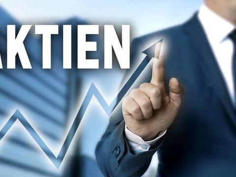 开证券账户有什么要求?