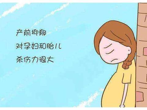 """""""产前抑郁""""勿忽视!有5类孕妈妈属高发人群,及时缓解很重要"""