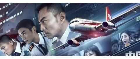 《中国机长》靠一招逆袭成功?票房破18亿,国庆档第一稳了