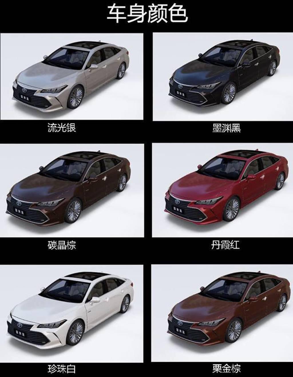 起售不到20万?主推豪华版!亚洲龙2.0 L购车手册