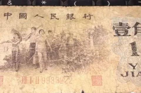 这三张历史旧纸币,放在一块价值一辆宝马车,现在非常难得