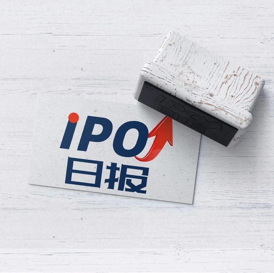 VIPKID确认获得腾讯领投E轮融资;金山办公软件提交科创板注册申请;海尔生物医疗今日起招股   IPO日报