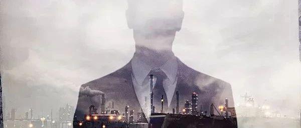 千亿先锋系暗局:操控金交所 多家关联公司现身台账名单