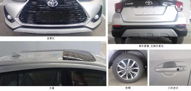 丰田新款致炫实拍,小车也这么好看,成爆款不是难事