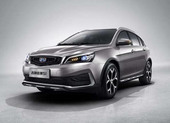 售7.59万 吉利远景S1新增车型上市