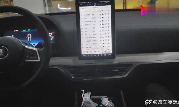 视频:唐DM汽车音响改装成果!真的是有点秀啊!