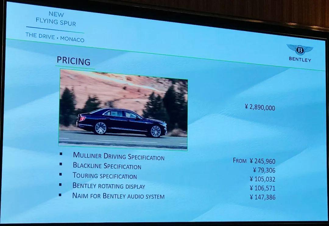 为什么劳斯莱斯越卖越贵,宾利越卖越便宜?