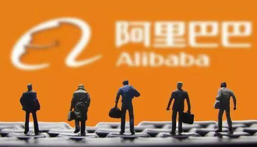 阿里巴巴20亿收购网易考拉,未来还会有合作?阿里这样回应