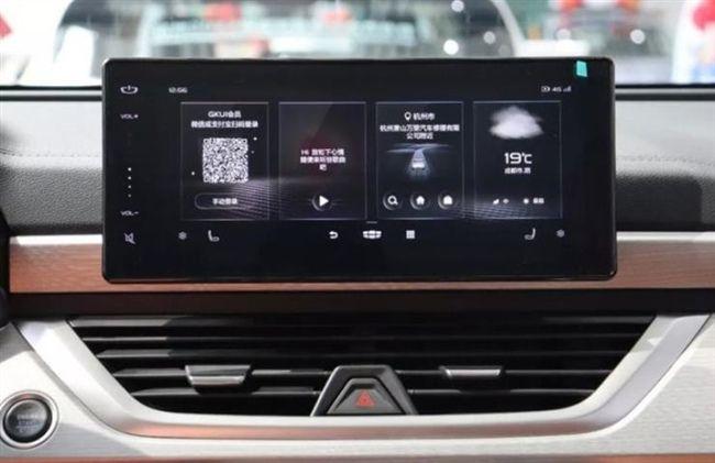 吉利再添新车,全新远景SUV尺寸加大,搭四缸机或7万起步!