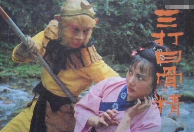 """86版""""白骨精""""杨春霞:一生不谈西游记,至今无法原谅导演杨洁"""