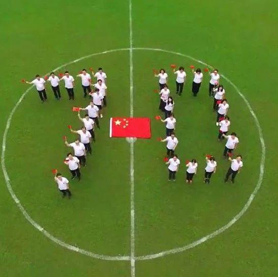 重庆棋院携手世界冠军激情唱响《我和我的祖国》