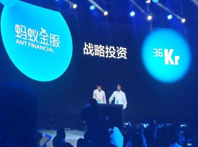 互联网红利消失,站在十字路口的36氪会成为中国的彭博社吗?