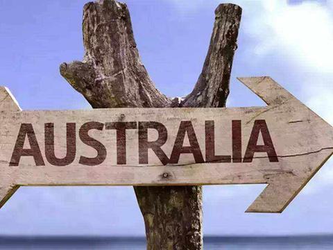 澳洲移民188a条件宽松?这些方面可别忽视!