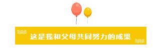 【超玥国际象棋】五周年庆圆满结束,嗨爆全场!