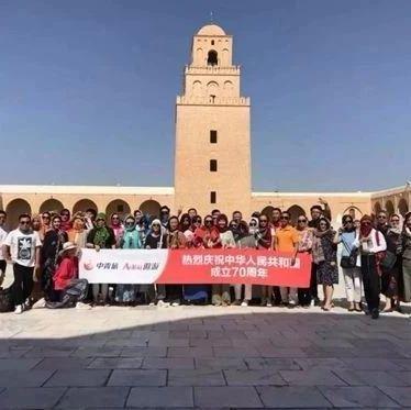 【新闻速递】中国驻阿尔及利亚大使馆协助70名中国滞留旅客回国
