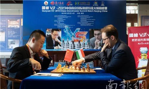 2019国际象棋特级大师巅峰赛在南京建邺开赛