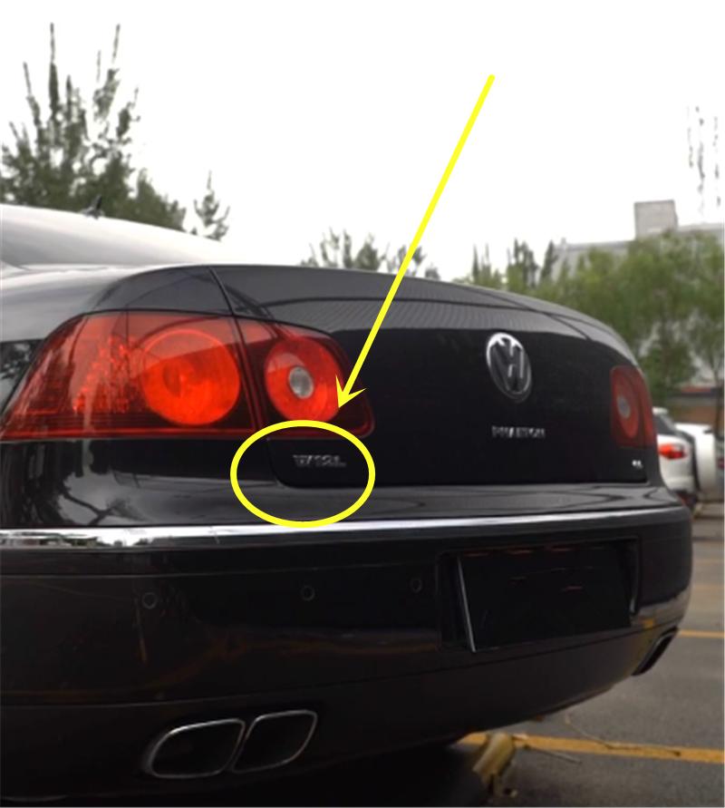 """实拍真正的辉腾,落地270万,车标下带字,尾标是""""W12L"""""""