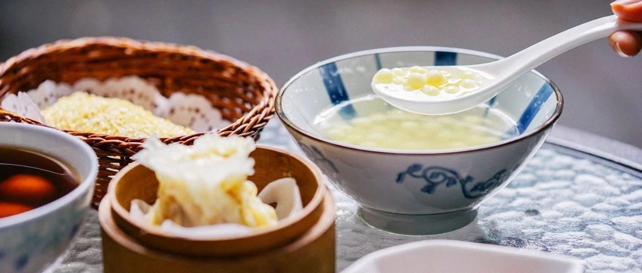 属于苏州的限定温柔小吃,都在鸡头米糖水芋艿鲜虾烧卖里