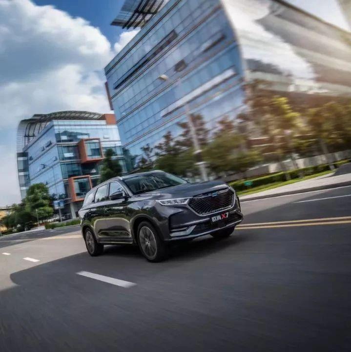 预售7.99万起的长安欧尚X7,如何突破自主SUV的底线?