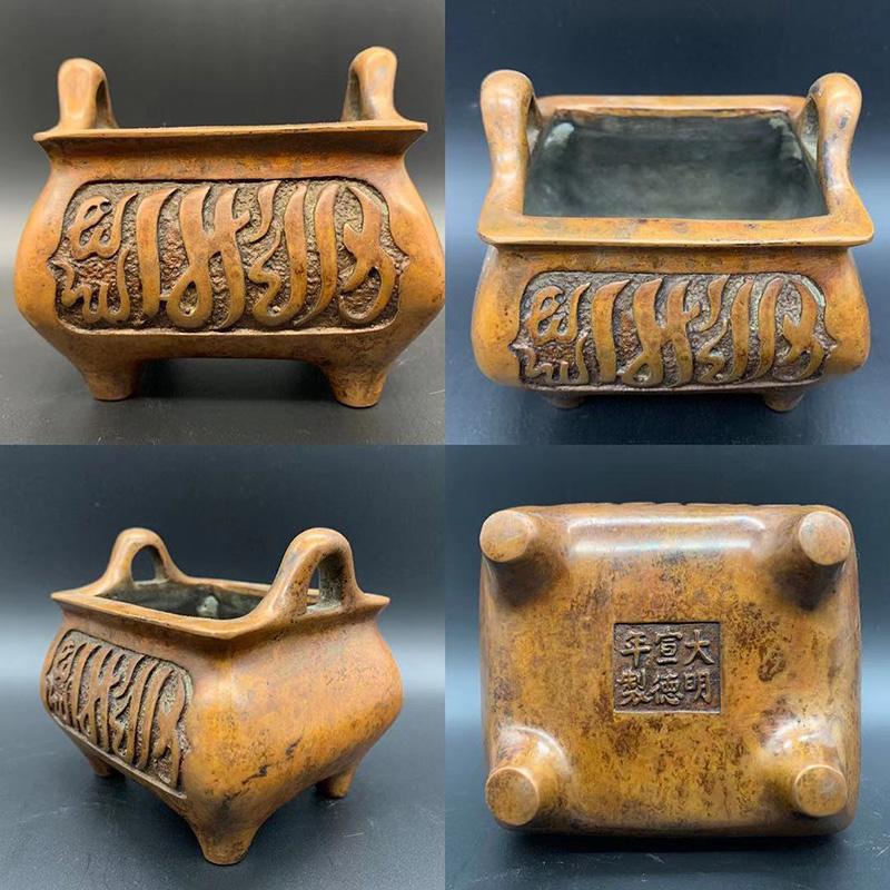 大明宣德炉:千年古铸的铜器艺术