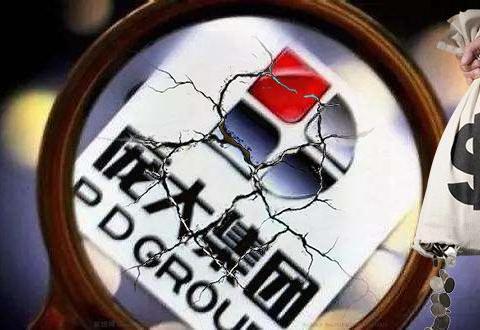 证监会防止庞大以股抵债 庞庆华超13亿持股遭轮候冻结36月