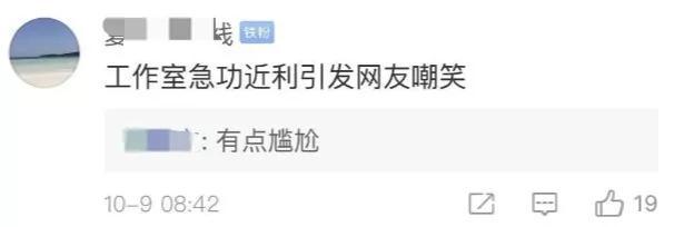 杜江认领首位80后中国百亿演员,咋就成虚假宣传了?