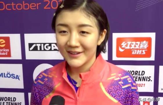 国球陈梦霸气宣言:不能两次让伊藤美诚1串3,中国队必须战胜日本