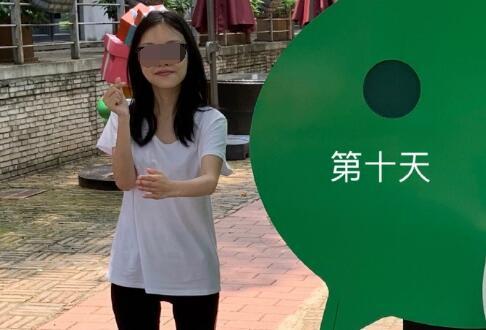 90后聋哑女孩到微信广州总部蹲守,要张小龙当她的产品经理