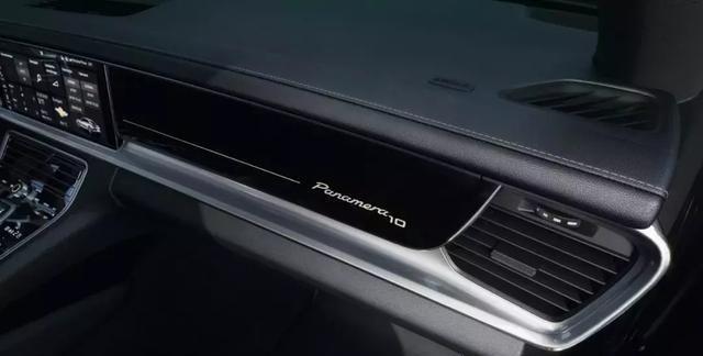 保时捷Panamera推出十周年纪念版 亮点在车轮
