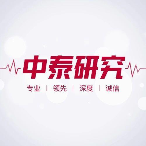 【医药-智飞生物(300122)】江琦、赵磊:2019Q3预告点评:继续保持快速增长,预计HPV疫苗系列贡献最大增量-1008