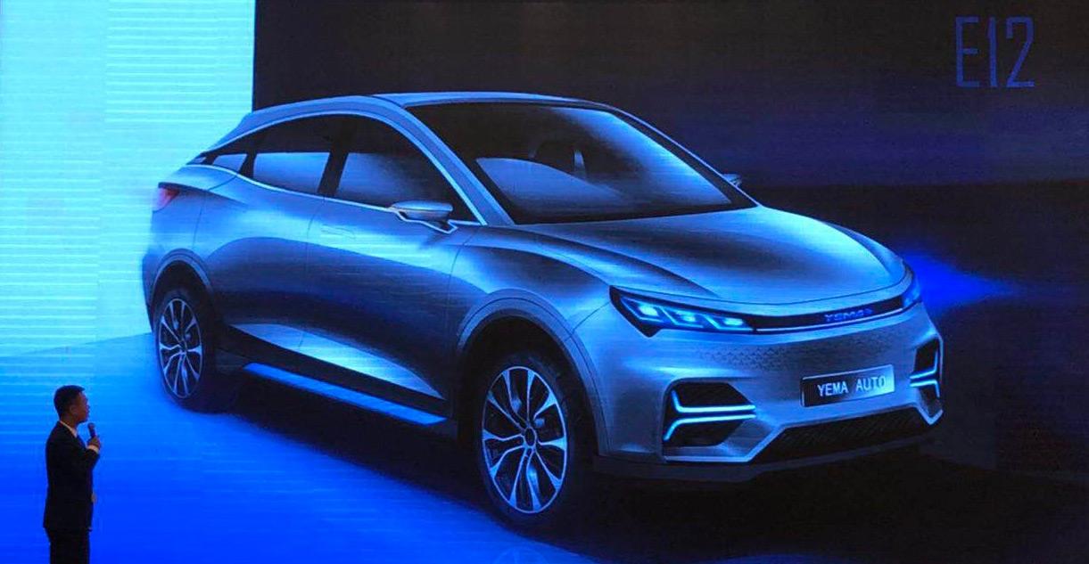 野马正式进军新能源汽车领域 全新品牌LOGO发布 命名星芒