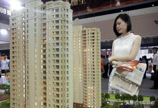 """楼市""""后遗症""""出现,一现象与2014年相似,可怜的还是购房者"""