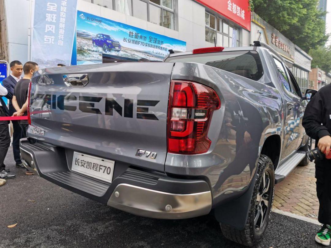 """长安凯程F70开启预售 10.38万起可买全尺寸""""新型皮卡"""""""
