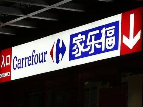 苏宁易购家乐福门店正式开业,累计订单超18万单,销售额涨152%