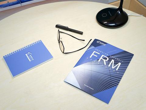 FRM一级复习计划如何制定?
