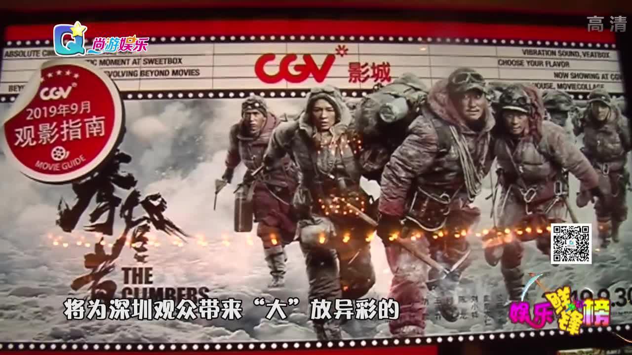 深圳卓悦中心CGV影城 IMAX激光影厅启幕