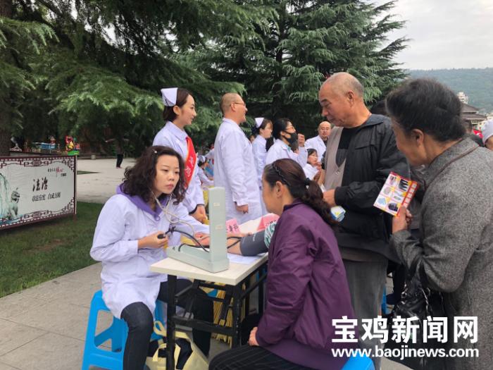 宝鸡将建立健全社会心理服务网络 市县乡村均设心理服务机构