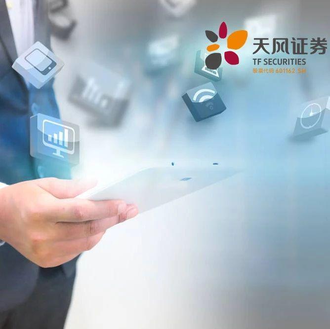 【机械】锐科激光:工博会全面升级产品线,激光器自主可控领头羊