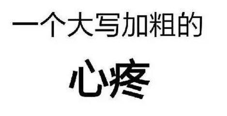 """9月投诉榜:408永不为奴,沃尔沃""""翻车"""",大众变速箱问题占一半"""