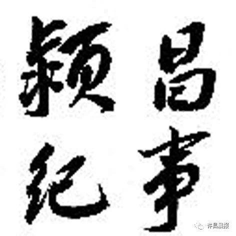 【晨报读书】钧州窑