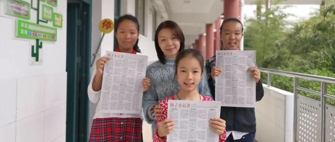 【校园新闻】 金秋十月送喜报  扬子小记者走进南京理工大学实验小学