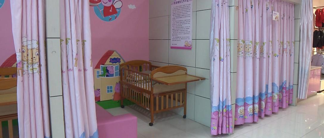 妈妈福利!厦门发布公共场所母婴室地图,你常去的商场有吗?