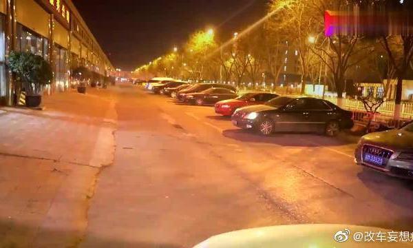 视频:北京大众速腾车友改灯!这车灯真的不错!