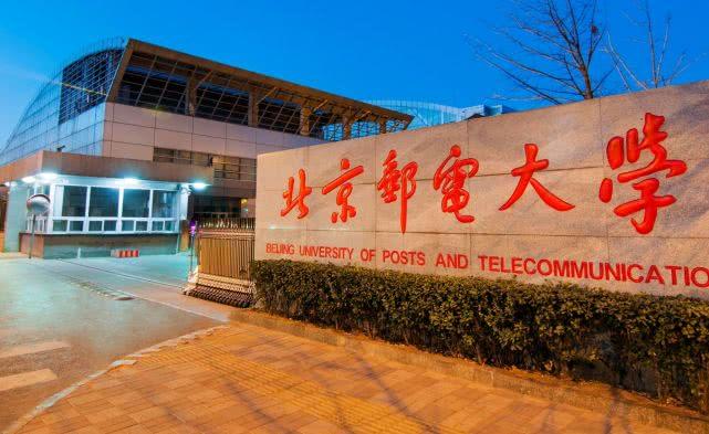 一个985,一个211,西北工业大学和北京邮电大学怎么选?